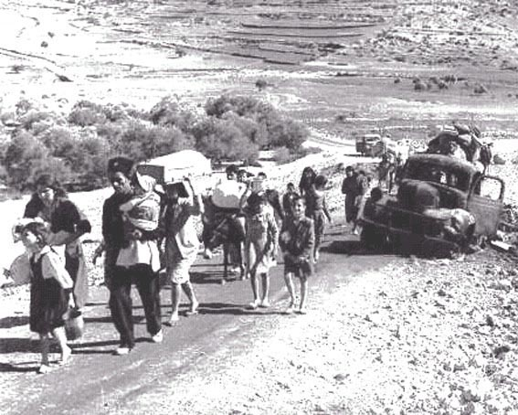 Al-Nakba (the Catastrophe) 1948