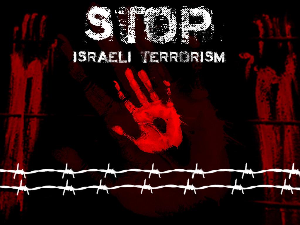 stop_israeli_terror_wallpaper