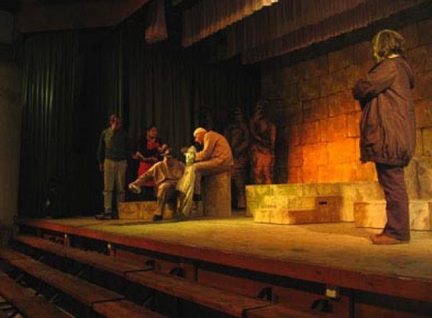 Ashtar Theatre