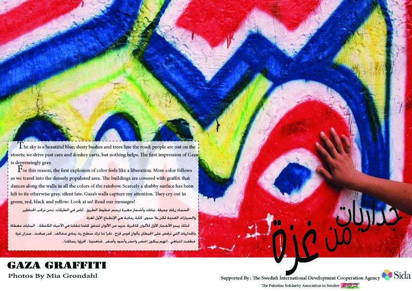 Gaza Graffiti Flyer