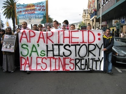 the events surrounding the apartheid in africa and its relation to israel Early israeli relations with apartheid south africa south africa was among the 33 states that voted in favour of the 1947 un partition plan, recommending the establishment of a jewish state in palestine, and was one of only four commonwealth nations to do so.