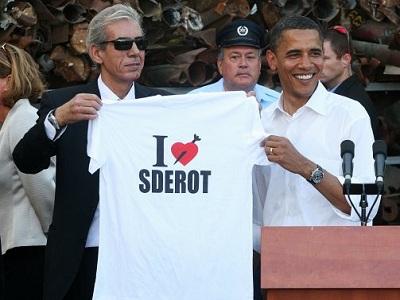 obama_sderot_tshirt