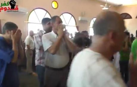 460_0___10000000_0_0_0_0_0_qaddoum_mosque