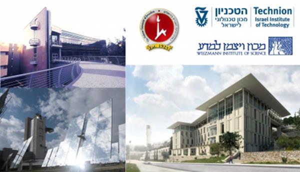 Israeli_universities