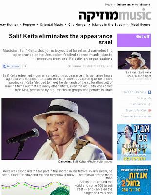 Keita+cancels+Israel