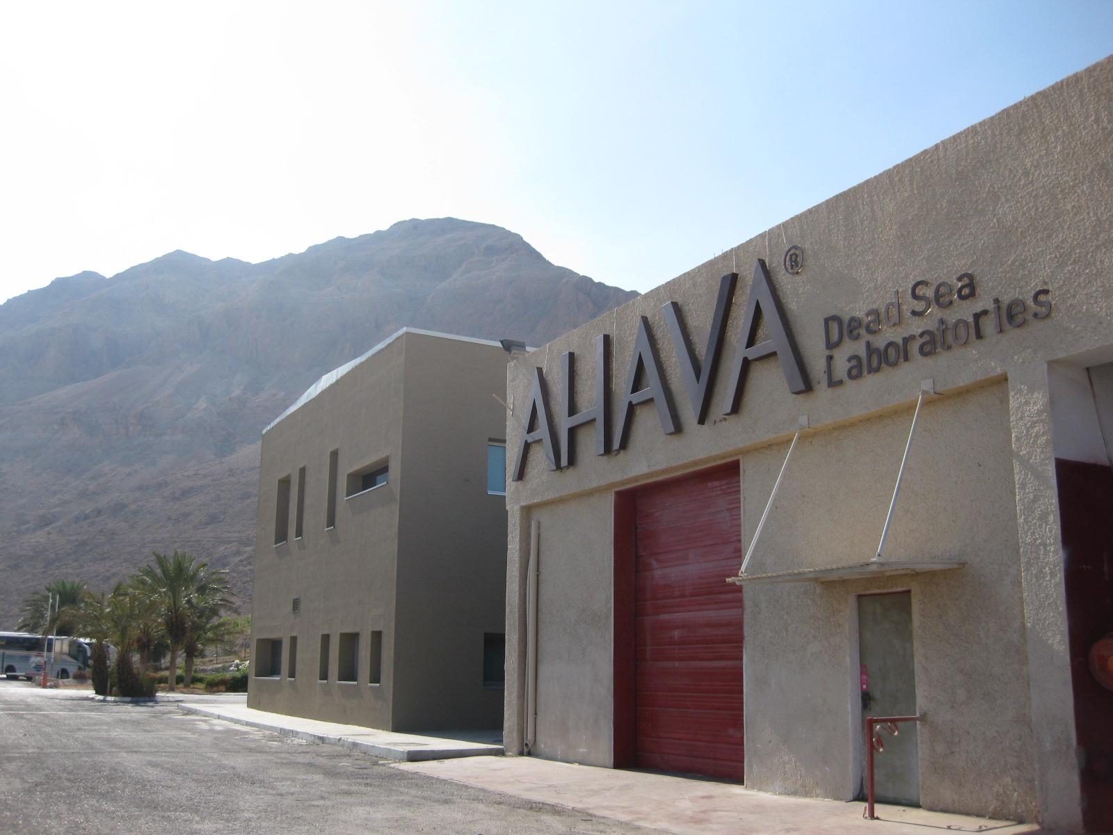 ahava-oct7-2010-007