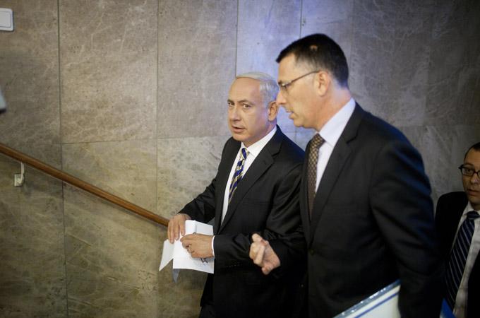 Israeli Prime Minister Benjamin Netanyahu Convenes Weekly Cabinet Meeting