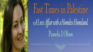 Fast_Times_in_Palestine