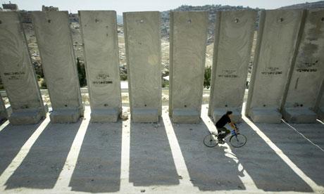 Israel border fence