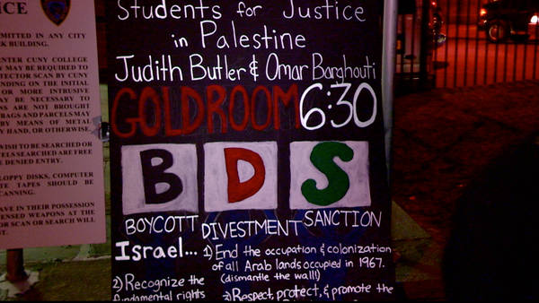 bds-brooklyn-college